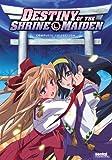 神無月の巫女 DVD-BOX (全12話収録) 北米版