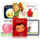 img - for The Most Famous Children's Pictur Books In Korea/ 6 Books book / textbook / text book
