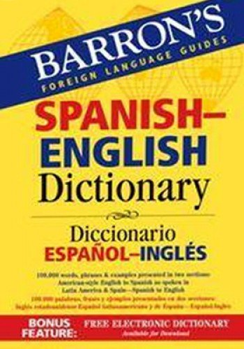 Spanish-English Dictionary (Foreign Language Guides)