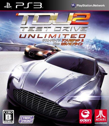 Test Drive Unlimited 2 Plus Casino Online [Japan - Drive Casino
