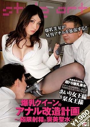 Big Tits Bikini Japanese