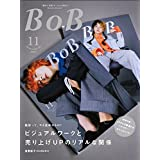 BOB 2017年11月号 小さい表紙画像