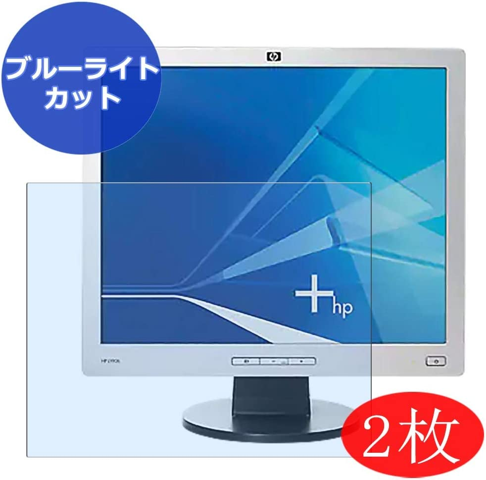 """?2 Pack? Synvy Anti Blue Light Screen Protector for HP L1906 19"""" Display Monitor Screen Film Protective Protectors [Not Tempered Glass]"""