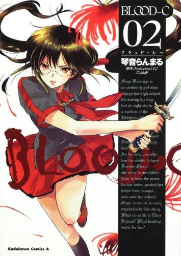 BLOOD‐C (2) (角川コミックス・エース 162-10)