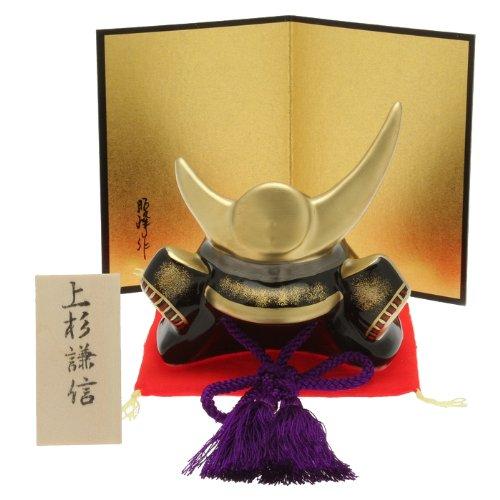 Kotobuki Clay Miniature Samurai Helmet, Uesugi Kenshin