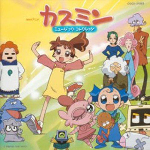 Kasumin (Original Soundtrack)