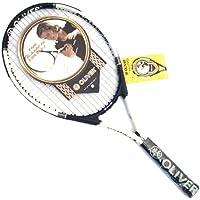 OLIVER 奥利弗 碳铝网球拍大拍面POWER 520成品拍 一支装送拍套