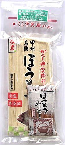 【国産小麦100% 無塩・無添加の麺】 山梨 かくし甲斐路生ほうとう みそ付3人前