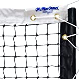 MacGregor Super Pro 5000 Poly Tennis Net, 42-feet