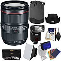 Canon EF 24-105mm f/4L IS II USM Zoom Lens with 3 UV/CPL/ND8 Filters + Flash + Gel Diffusers + Soft Box + Kit
