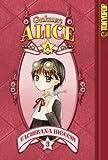 Gakuen Alice Volume 3 (v. 3)