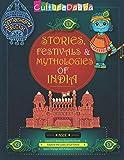 Janmashtami Special- Stories, Festivals and Mythologies of India