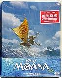 Moana 2D+3D (Region Free Blu-Ray) (Hong Kong Steelbook Version / English Language. Mandarin & Cantonese Dubbed) 魔海奇緣