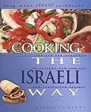 Cooking the Israeli Way (Easy Menu Ethnic Cookbooks)