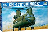 Trumpeter 1:35 - Ch-47d Chinook