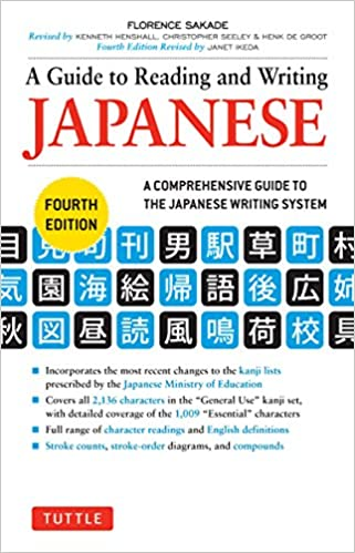 Amazon A Guide To Reading And Writing Japanese Fourth Edition