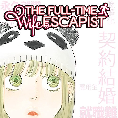 The Full-Time Wife Escapist (Issues) (7 Book Series)