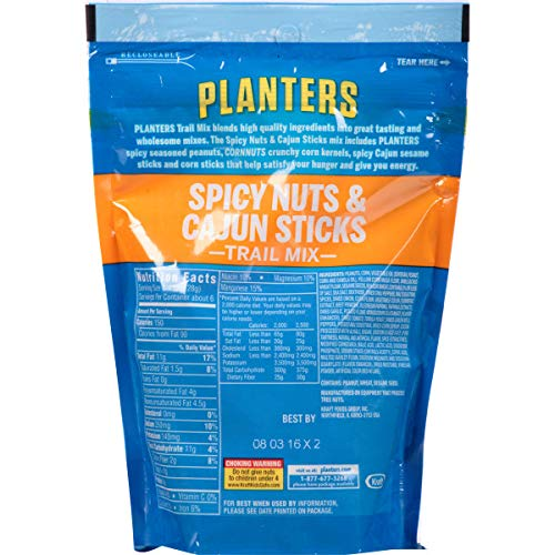 Planters Peanut Er Maker on planters guy, planters pecans, planters nutmobile, planters candy, planters nut bar, planters sunflower kernels, planters holiday pack, planters cashews, planters peanutbutter, planters holiday collection, planters mixed nuts, planters honey roasted, planters brittle nut medley, planters sunflower seeds, planters nut man, planters logo, planters potato chips, planters crackers, planters almonds, planters walnuts,
