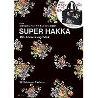 SUPER HAKKA 表紙画像