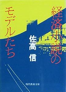 Paperback Bunko ?????????? (??????) Book