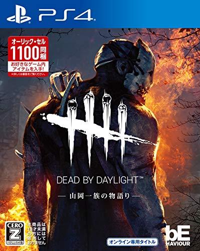 Dead by Daylight -山岡一族の物語り- 公式日本版の商品画像