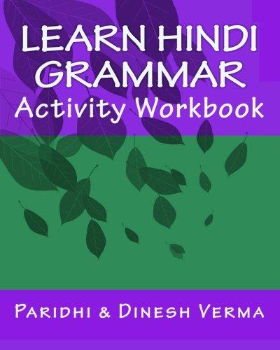 Grammar Activities - Learn Hindi Grammar Activity Workbook (Hindi Edition)