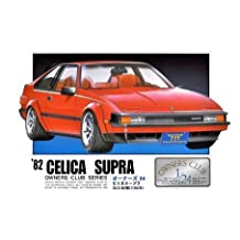 1/24 `82 Toyota Celica Supra (Model Car) Micro Ace(Arii) Owners Club 24|No.09 (japan import)