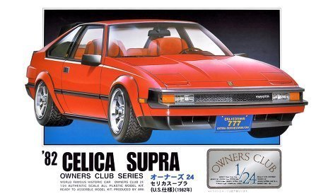 Amazon.com: 1/24 `82 Toyota Celica Supra (Model Car) Micro Ace(Arii) Owners Club 24|No.09: Toys & Games