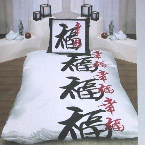 bettw sche japanische schriftzeichen conferentieproeftuinen. Black Bedroom Furniture Sets. Home Design Ideas