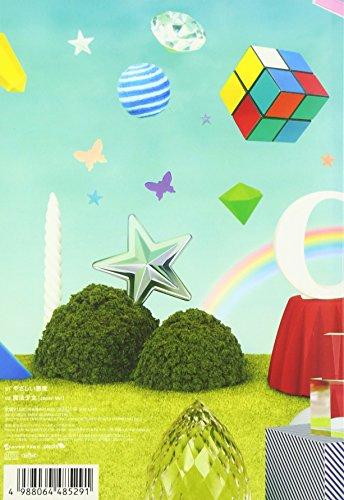 Orange Caramel - Yasashii Akuma (CD+PHOTOBOOK) [Japan LTD CD] AVCD-48529
