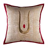 The Pink Champa Large Rustic Indian Boho Decorative Accent Throw Pillow Cover for Home Décor, 18x18, Red Beige Tan