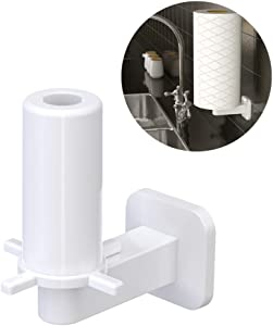 Sweepstakes: Paper Towel Holder – Adhesive Roll Wall Mount Paper Towel…