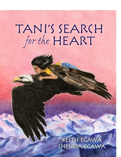 Tani's Search for the Heart - Fly Tan