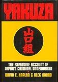 Yakuza Moon: Memoirs of a Gangster's Daughter: Shoko Tendo