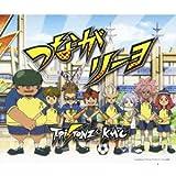 つながリーヨ/スゲーッマジで感謝!~スーパーファイア~(初回生産限定盤)(DVD付)