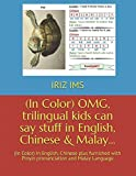 (In Color) OMG, trilingual kids can say stuff in English, Chinese & Malay…: (In Color) In English, Chinese plus furnished with Pinyin pronunciation and Malay Language (IRIZ_Self_Help)