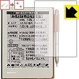 キズ自己修復保護フィルム 電子ノート WG-S30 / WG-S50