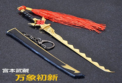 - Dailinming accessories Game cosplay Costume toy Pendant key ring 18CM metal sword necklace model keychain usys-1934