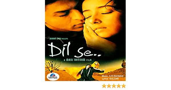 dil 1990 mp3 song download pagalworld