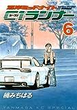 Wangan Midnight C1 Runner (6) (Young Magazine Comics) (2011) ISBN: 406382036X [Japanese Import]