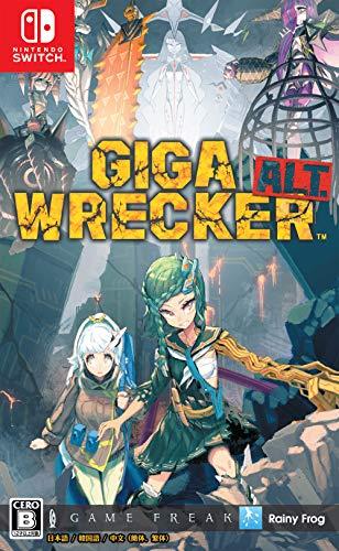 GIGA WRECKER ALT. [通常版]