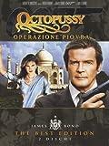 007 - octopussy operazione piovra dvd Italian Import