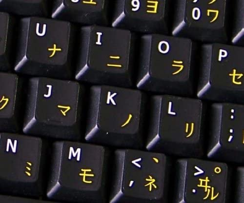 JAPANESE KATAKANA-ENGLISH NON-TRANSPARENT KEYBOARD STICKER BLACK BACKGROUND