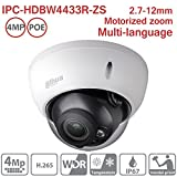Dahua IP Camera IPC-HDBW4433R-ZS 4MP Dome 2.7-12mm PoE IR Network Indoor Security Camera ONVIF H.265 IP67 International Version