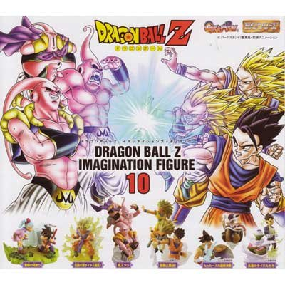 Gashapon HG Dragon Ball Z Imagination 10 full set of 6