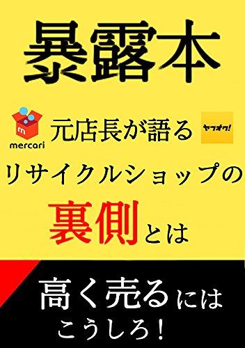 living language platinum japanese - 6