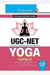 UGC-Net: Yoga (Paper II) Exam Guide Kindle Edition
