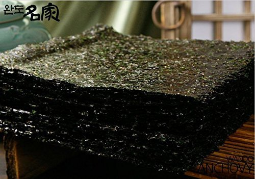 Dried Kelp Seaweed 100 Sheets Sushi Nori From Korea, Healthy Diet Food by Wando Kim by Wando Kim