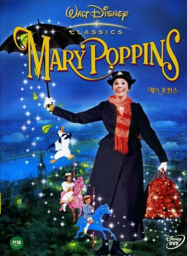Mary Poppins Movie Poster (11 x 17 Inches - 28cm x 44cm) (1964) Korean Style A -(Julie Andrews)(Dick Van Dyke)(Ed Wynn)(Hermione Baddeley)(David Tomlinson)(Glynis Johns) ()