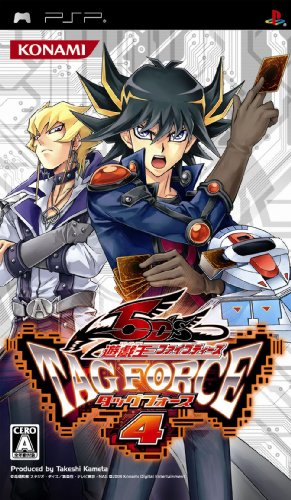 Yu-Gi-Oh! 5D's Tag Force 4 [Japan Import]
